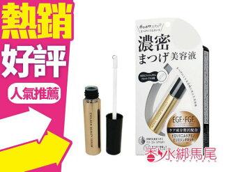 日本 Petit Petit EGF 美睫滋養液 6.5ML◐香水綁馬尾◐