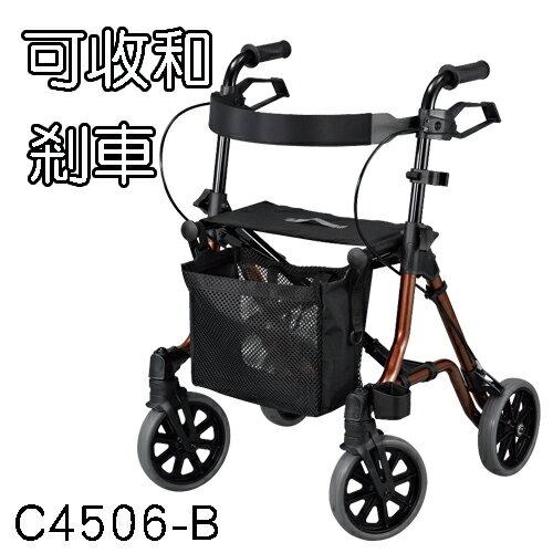 助行車 健步車 四輪含剎車 C4506-B TAIMA2(S) 光星骨科復健器材NOVA