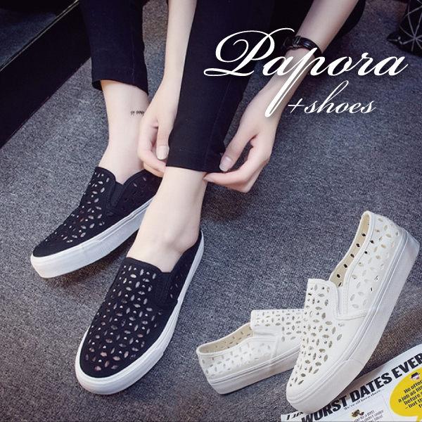 帆布鞋‧鏤空帆布鞋女透氣平底板鞋學生休閒鞋 休閒布鞋~K130~黑色  白色