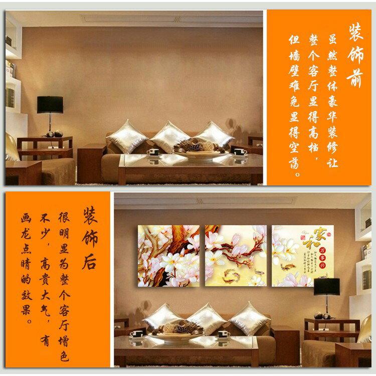【免運】新中式客廳裝飾畫現代簡約沙發背景墻畫三聯畫墻上掛畫無框畫壁畫
