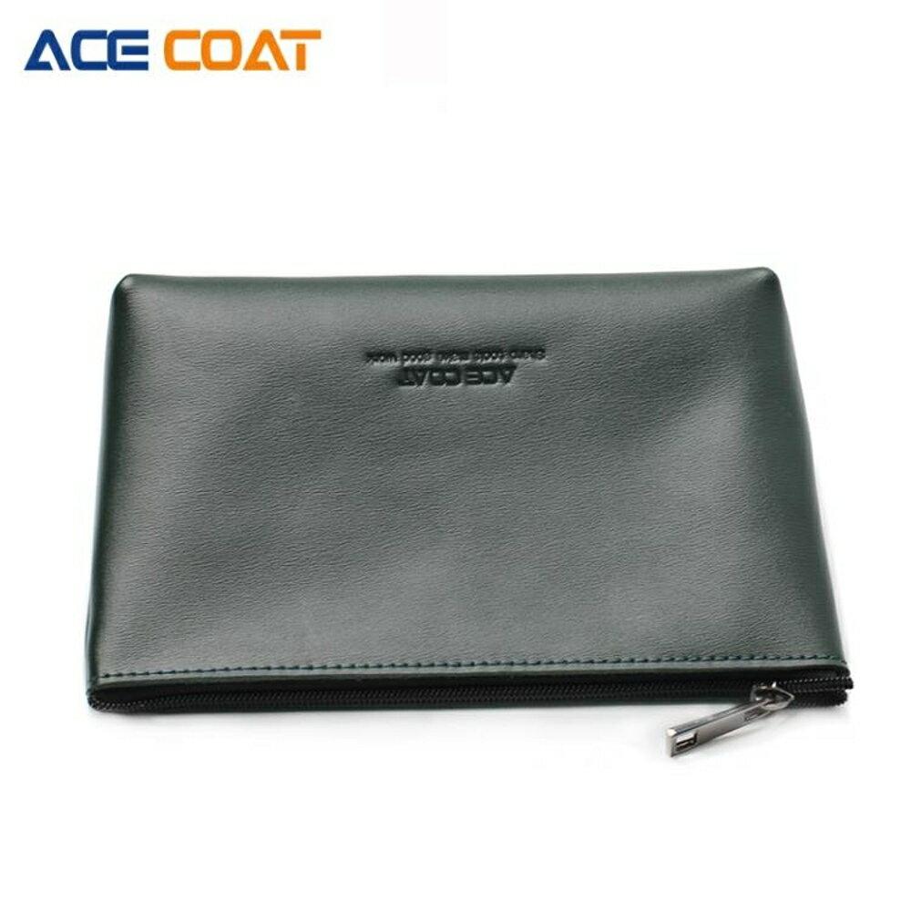 數碼收納袋 筆記本電源線滑鼠外設便攜包數碼配件收納包數據線耳機雜物包 清涼一夏特價