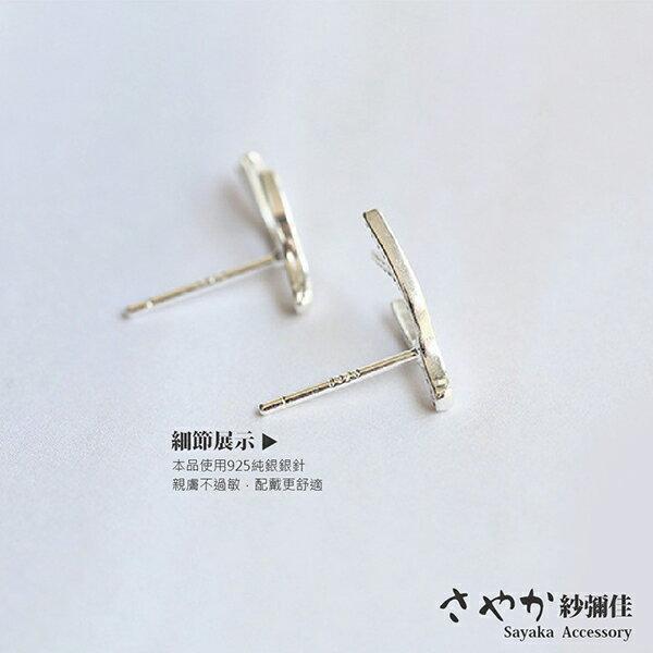 【Sayaka紗彌佳】純銀 耶誕元素小清新風格麋鹿角耳環