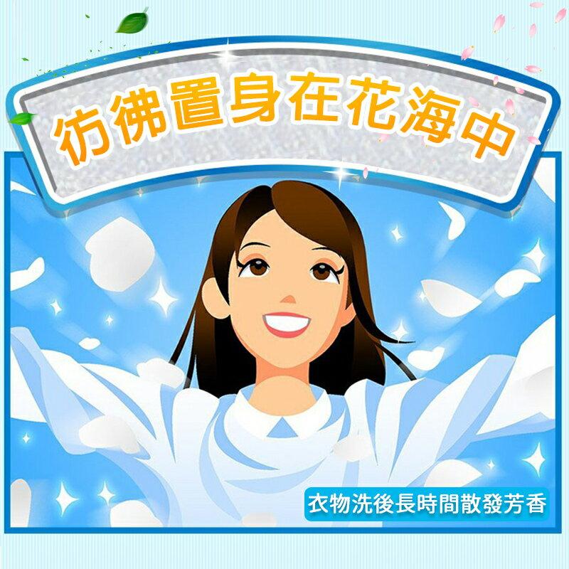 日本P&G Ariel 超濃縮洗衣精 香氛 淨白 消臭 洗衣精界的霸主 洗衣精【JP0038】 5