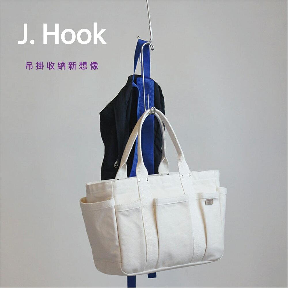 J.HOOK  妙用勾  日本romo