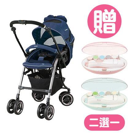 Combi康貝NemurieUF800雙向嬰兒手推車-夜曲藍【贈親子電動磨甲機】【悅兒園婦幼生活館】