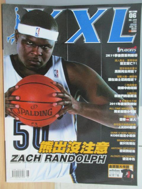 【書寶二手書T1/雜誌期刊_WEB】XXL美國職籃雜誌_2011/6_熊出沒注意Zach Randolph