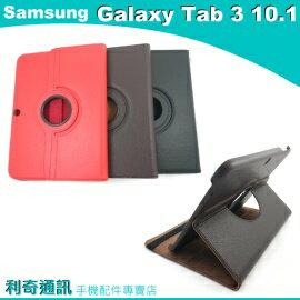 Samsung Galaxy Tab 3 10.1 P5200 平板 旋轉皮套 可站立支架皮套