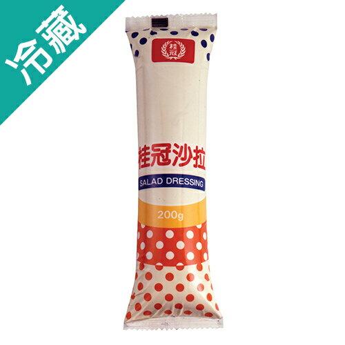 桂冠中沙拉200G /條【愛買冷藏】