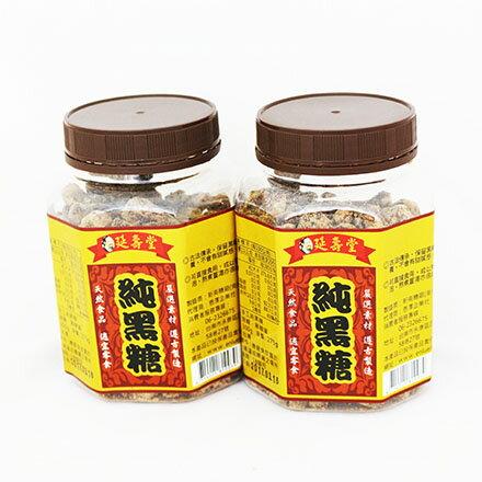 【敵富朗超巿】手工純黑糖(賞味期限2017.03.18)
