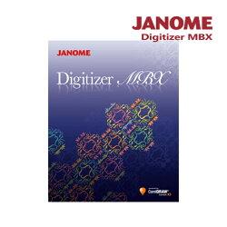日本車樂美JANOME Digitizer MBX刺繡設計軟體