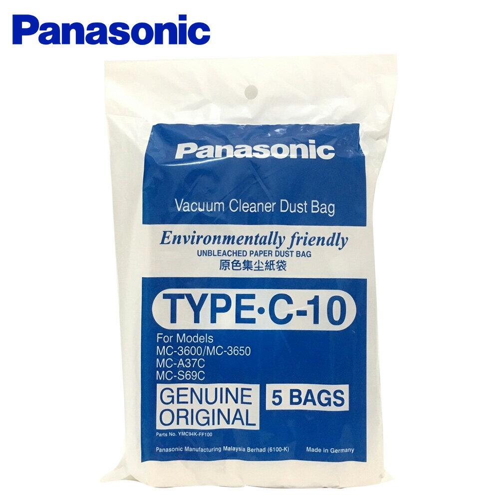 Panasonic 國際 TYPE-C10 集塵紙袋  吸塵器專用集塵紙袋 5入