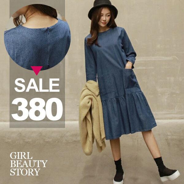 SISI【D7149】氣質休閒牛仔寬鬆中袖荷葉邊裙襬丹寧牛仔連身裙洋裝
