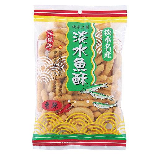 台北關渡生發號淡水辣味魚酥140g【愛買】
