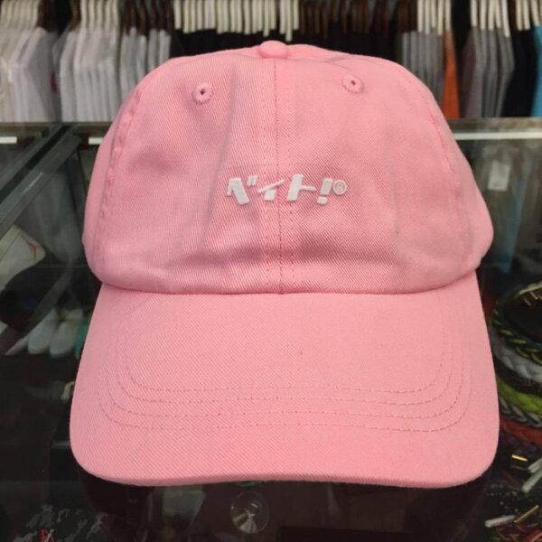 BEETLE PLUS:BEETLEBAITNIPPONLOGODADCAPPINK粉紅色白LOGO日本文字LOGO老帽