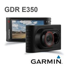 【免運費】GARMIN GDR E350 行車記錄器+贈3孔點菸器擴充座