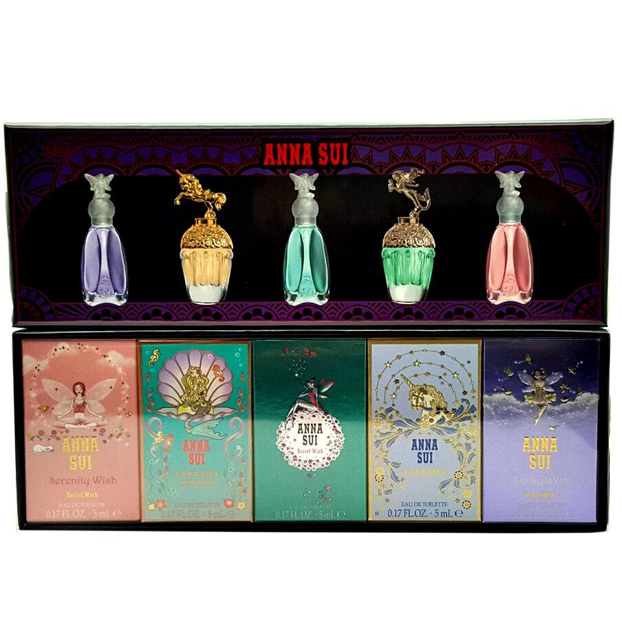 ANNA SUI 安娜蘇 童話精靈 迷你小香 五入禮盒《SUPER SALE 樂天雙12購物節》