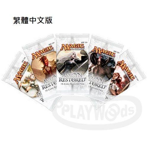 【Playwoods】[MTG魔法風雲會]AVR艾維欣重臨:繁體中文版-單包 補充包(15張入)(萬智牌/魔風會/鵬洛客)