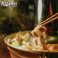 【限量免運 - 買就送牛五花200G】酸白菜火鍋(3-4人份)★含: