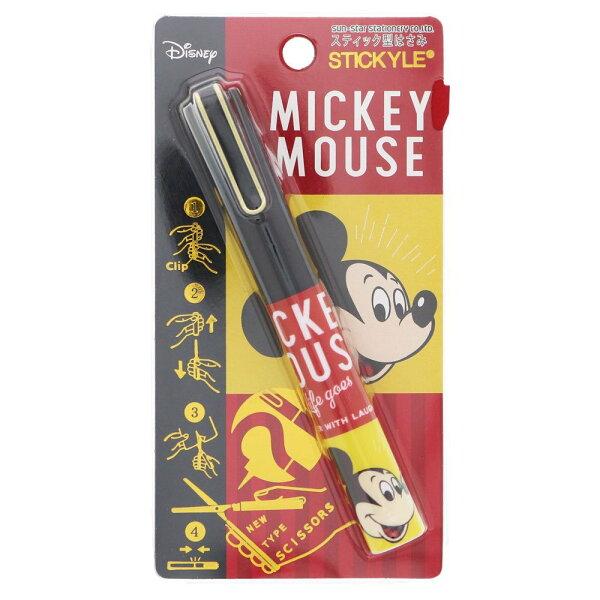 X射線【C545363】米奇Mickey筆型剪刀,安全剪刀旅行用隨身攜帶開學必備辦公用品迪士尼隨身輕便剪刀