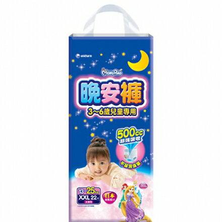 滿意中文版晚安褲 紙尿褲 男/女 22片*3包入(箱購)【德芳保健藥妝】
