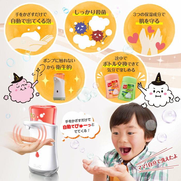 日本MUSE感應式泡沫自動給皂機抗菌自動洗手機洗手乳洗手慕斯補充瓶補充包各種香味玻尿酸添加 5