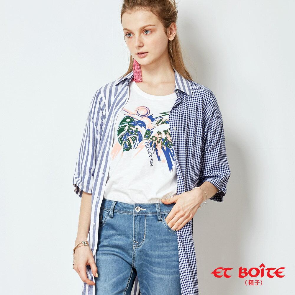 【春夏新品】寬袖開衩收腰長版罩衫(淺藍條紋) - BLUE WAY  ET BOiTE 箱子 1