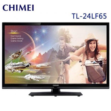 CHIMEI 奇美 TL-24LF65 24吋 LED 液晶電視 送視訊盒 六期零利率 公司貨