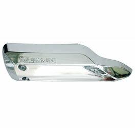 《KYMCO》光陽原廠精品 G5電鍍排氣管護熱蓋 G18318-LEB1-900-B0 G5 125/150【機車工程師】(預)