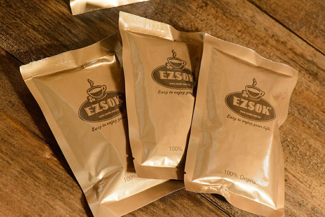 15g咖啡包體驗組(6包入)--肯亞咖啡豆 Kenya AA