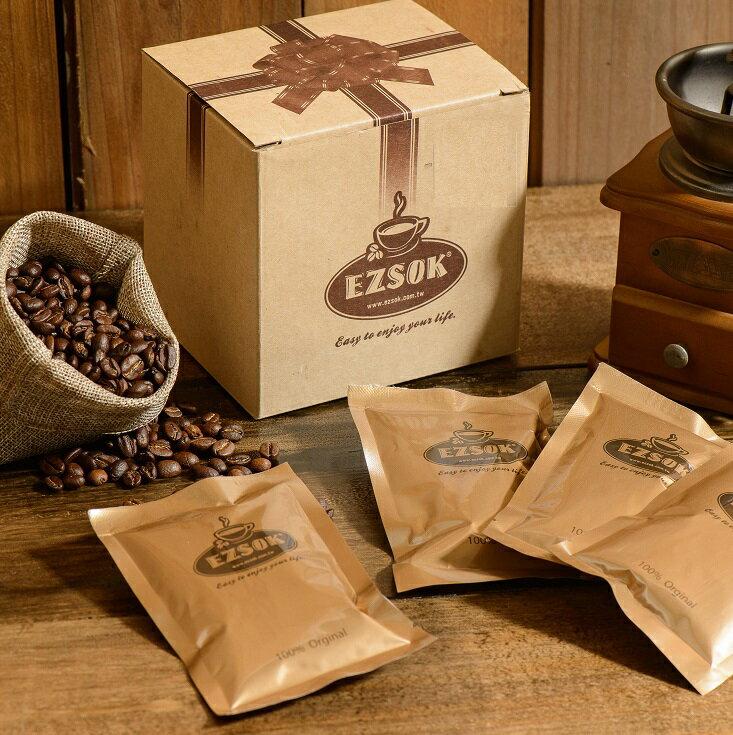 手沖原豆咖啡禮盒組-肯亞AA咖啡豆15g袋裝+專利沖泡組
