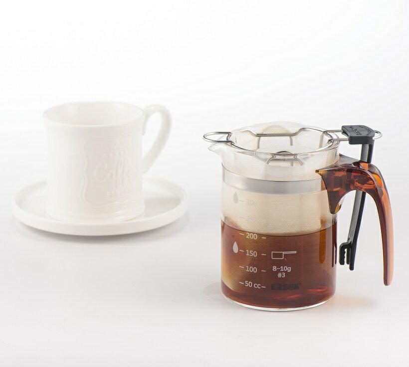 EZSOK咖啡專利浸泡式沖泡器~ES~250