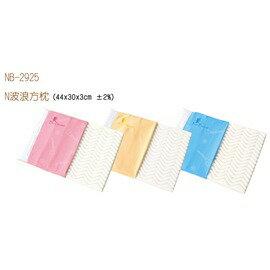 Mam Bab夢貝比 - 好夢熊乳膠枕心波波方枕 (粉、黃、藍) 0