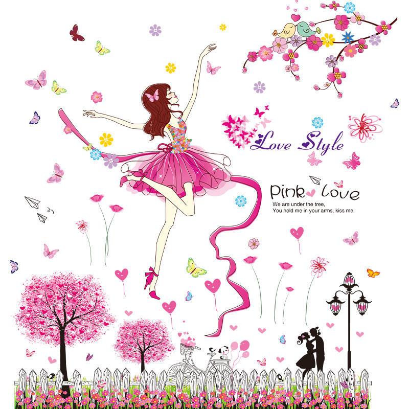 創意個性溫馨墻貼紙貼畫女孩臥室房間墻壁裝飾少女心床頭自粘墻紙1入