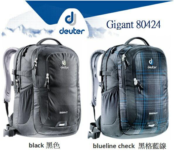 【露營趣】中和 送贈品 Deuter 80424 32L GIGANT休閒旅遊背包/防震筆記型電腦包/健行背包