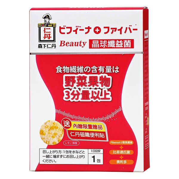 日本森下仁丹晶球纖益菌 (14入/盒) [橘子藥美麗]