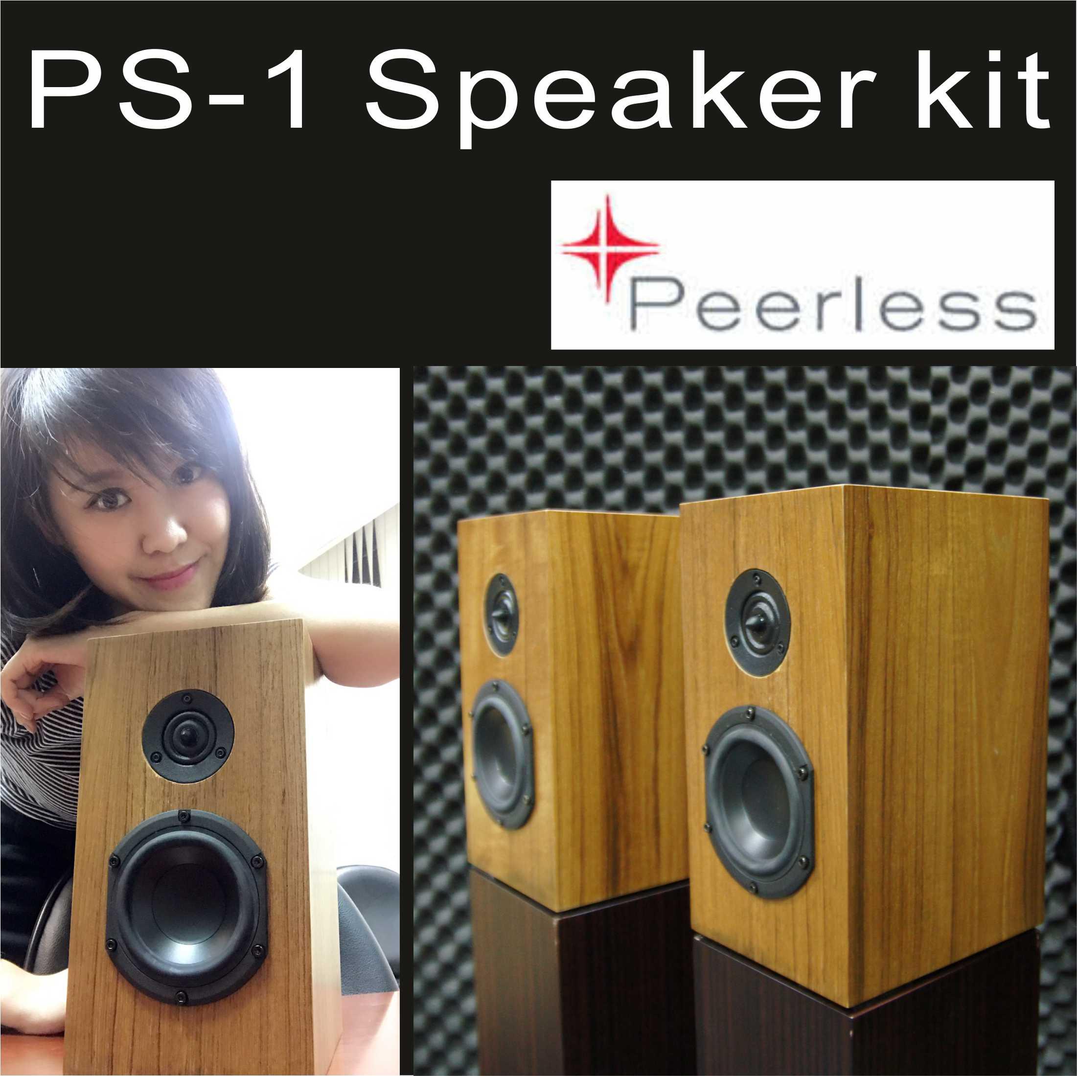<br/><br/>  PS-1書架型喇叭kit<br/><br/>