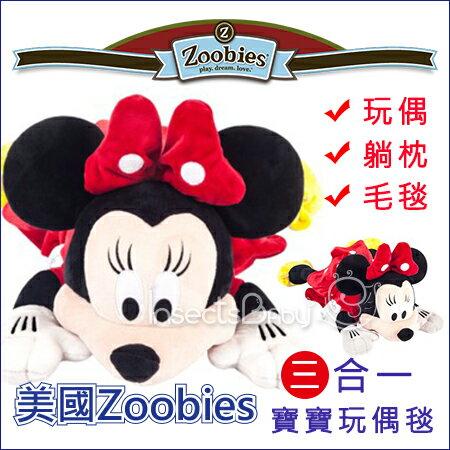 <br/><br/>  ?蟲寶寶?【美國ZOOBIES】迪士尼多功能玩偶毯 - 米妮 亞洲區限定 正版授權《現+預》<br/><br/>