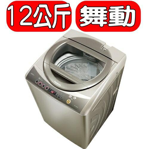 領券打9折★回饋15%樂天現金點數★Panasonic國際牌【NA-120YB-N】洗衣機《12公斤》