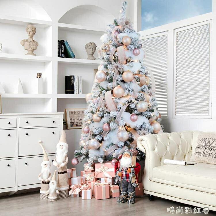 聖誕節裝飾聖誕樹家用小型套餐1.5/1.8/3/米套裝網紅粉色櫥窗擺件MBS