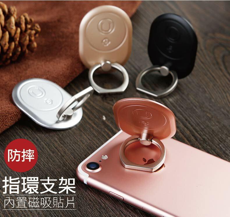 TOTU指環支架手機通用創意多功能粘貼扣環磁吸式~另售車用支架