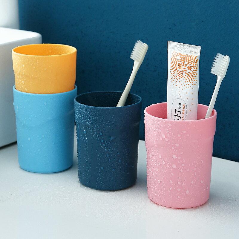 漱口杯刷牙杯加厚成人兒童牙缸杯家用創意簡約情侶牙刷杯子洗漱杯