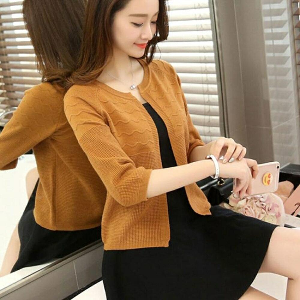 早春女新款韓版七分袖薄款毛衣針織開衫女小外套春天上衣女潮  夏洛特居家名品