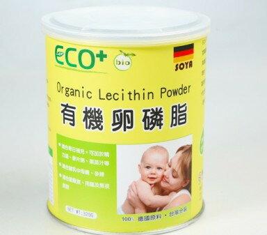 ECO 有機卵磷脂