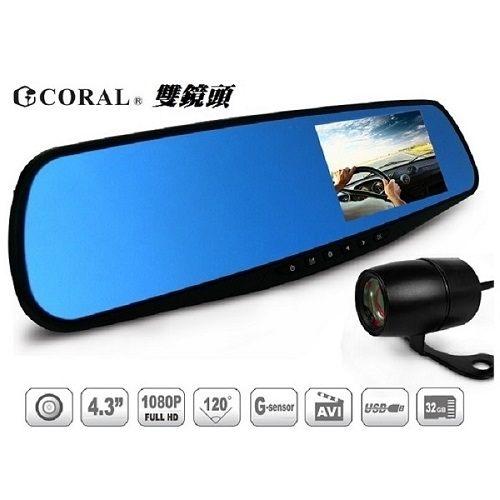 【CORAL】R2後視鏡型前後雙鏡頭行車紀錄器+16G記憶卡