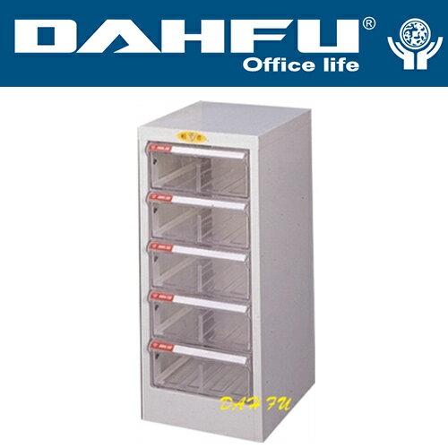 DAHFU 大富 SY~ A4~110G  特殊規格效率櫃~W282xD330xH640