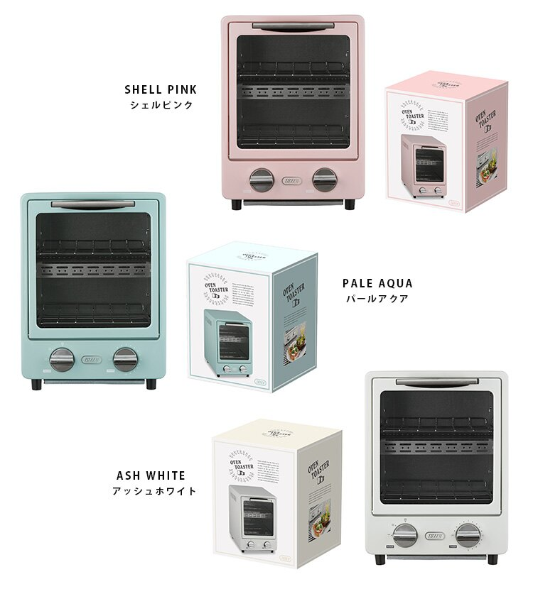 (白色現貨) 日本Toffy PASTEL RETRO K-TS1 電氣烤麵包機 復古時尚烤箱 2段火力 馬卡龍家電 3色 時尚可愛 搬家祝賀 禮物