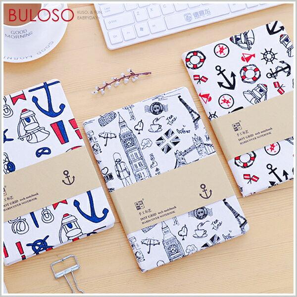 ~不囉唆~韓國 文具25k 布藝筆記本 布面書皮  厚磅紙  高 (不挑色  款)~A42