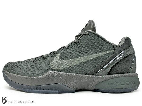 KUMASTOCK:[28cm]2016退休紀念包經典籃球鞋款重新復刻NIKEZOOMKOBEVI6FTBFADETOBLACK灰色黑曼巴輕量化氣墊AIR籃球鞋Bryant強力著用(869457-007)!
