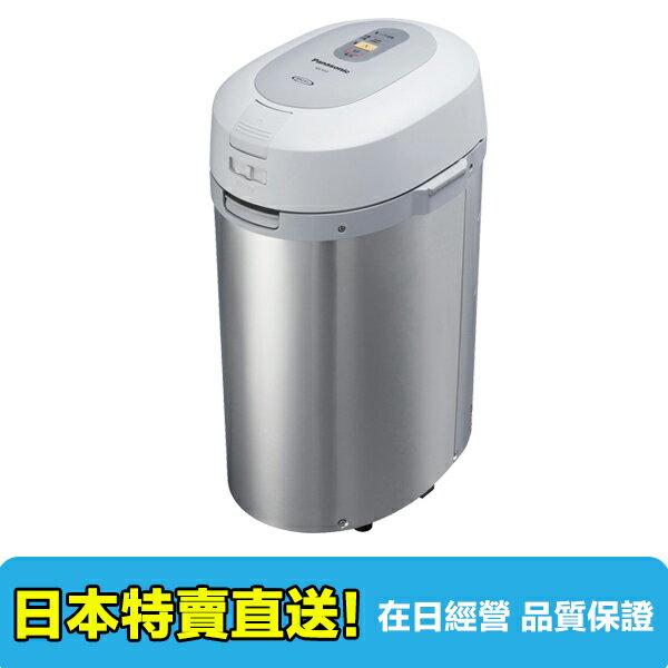 【海洋傳奇】【預購】日本 國際牌 Panasonic MS-N53 家庭用垃圾處理機 廚餘處理機 廚餘處理機 廚餘桶【日本空運直送免運】