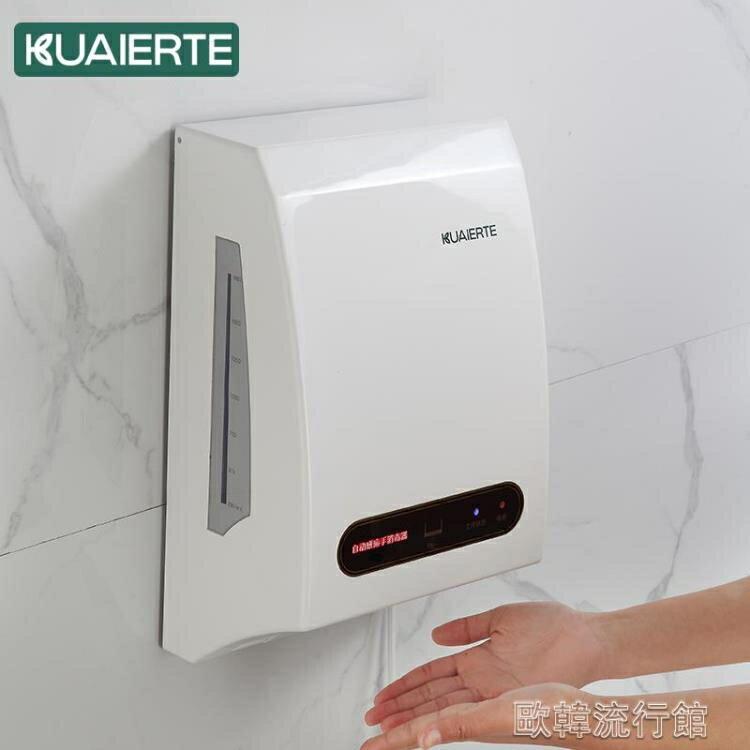 淨手器 自動感應壁掛式手烘乾消毒器幼兒園免洗衛生間酒精噴霧機